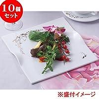 10個セットスバル 白磁9フラット角皿 [ 23 x 1.8cm 800g ] 【 アーバンカフェ 】 【 ホテル レストラン 洋食器 飲食店 業務用 上品 】