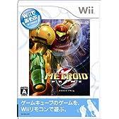 Wiiであそぶ メトロイドプライム
