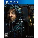 【PS4】DEATH STRANDING【早期購入特典】アバター(ねんどろいどルーデンス) PlayStation4ダイナミックテーマ ゲーム内アイテム(封入)