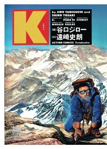 K(ケイ) (漫画アクション)