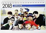 Wanna One(ワナワン) 2018.2019年 2年分 卓上カレンダー