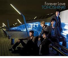 Forever Love♪東方神起のCDジャケット