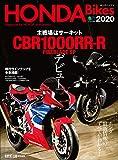 HONDA Bikes 2020[雑誌] エイムック