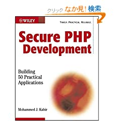 Secure PHP Development: Building 50 Practical Applications
