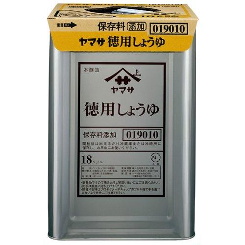 ヤマサ 徳用醤油 天パット缶 18L