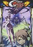 機神大戦ギガンティック・フォーミュラ 2 [DVD]