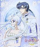 アニメ「美少女戦士セーラームーンCrystal」Blu-ray【...[Blu-ray/ブルーレイ]