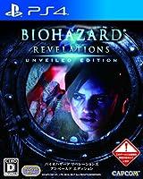 バイオハザード リベレーションズ アンベールド エディション - PS4