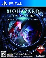 PS4移植版「バイオハザード リベレーションズ UE」8月発売