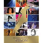 マイケル・ジャクソン VISION【完全生産限定盤】 [DVD]