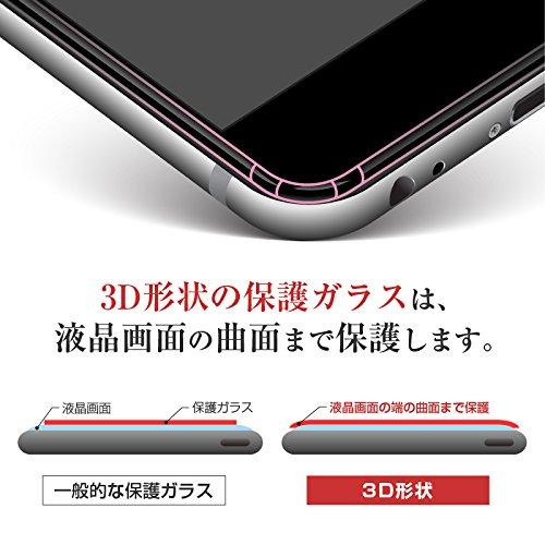 HOYA Z'us-G ゼウスジー for Xperia™ XZ Premium ハイクリア3D ガラスフィルム 【SO-04J】 【3D全面保護】 【全透明】 【0.3mm】 【アルミノシリケートガラス】 表面硬度9H 指紋・汚れ防止コート 液晶保護