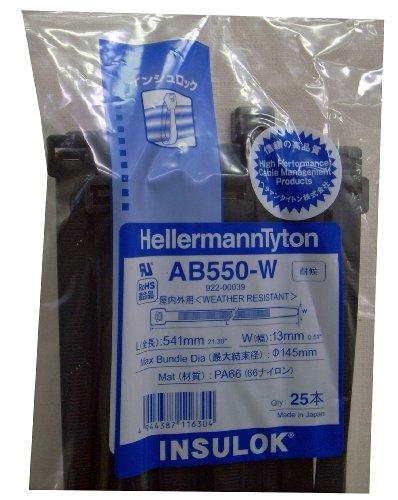 ヘラマンタイトン 結束バンド インシュロック AB550-W 25本入 耐候・屋内外用グレード 黒