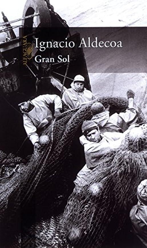 資料田舎願うGran Sol (Spanish Edition)