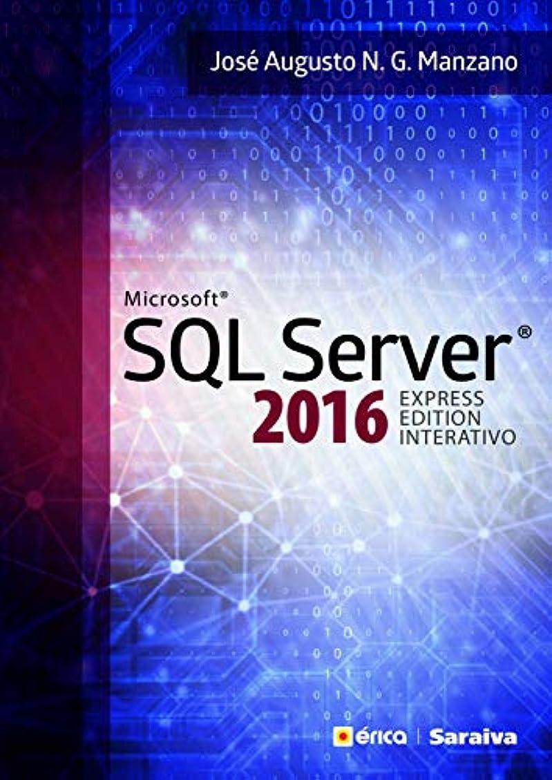 虚偽コットン病んでいるMicrosoft SQL Server