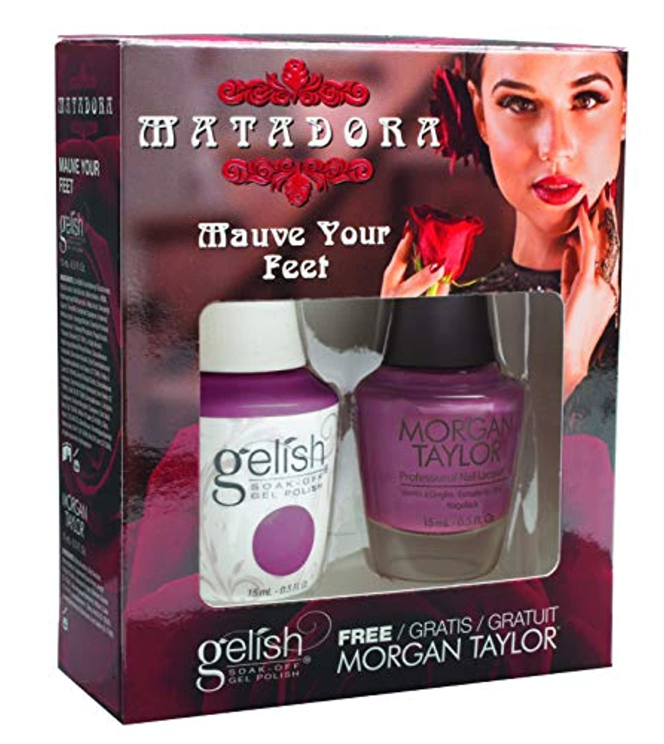ストレスワット心臓Harmony Gelish Gel Polish - 2017 Matadora Set - Mauve Your Feet - 0.5oz / 15ml