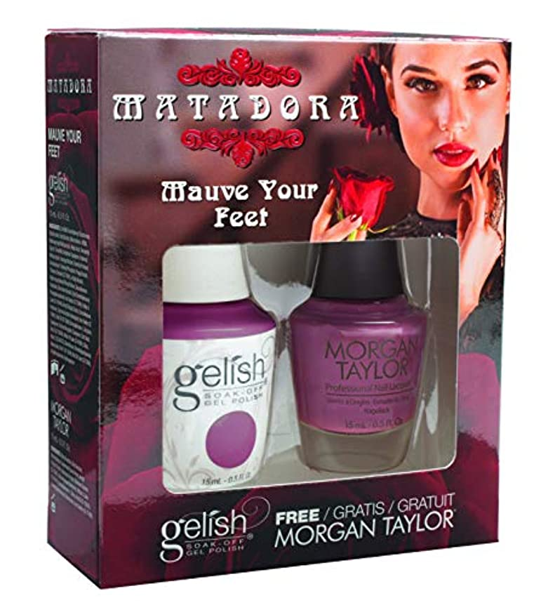 間全国目に見えるHarmony Gelish Gel Polish - 2017 Matadora Set - Mauve Your Feet - 0.5oz / 15ml