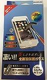 Pavoscreen iPhone6s Plus / iphone6 plus 液晶保護 ガラス フィルム ブルーライトカット アクリルフレーム ブラック PAV-i6SP-AFBKBC