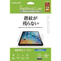 エレコム iPad フィルム 新型 iPad 9.7 2018(第6世代・新しい9.7インチiPad)/2017/2016 指紋防止 気泡が目立たなくなるエアーレス加工 反射防止 【日本製】 TB-A16FLFA