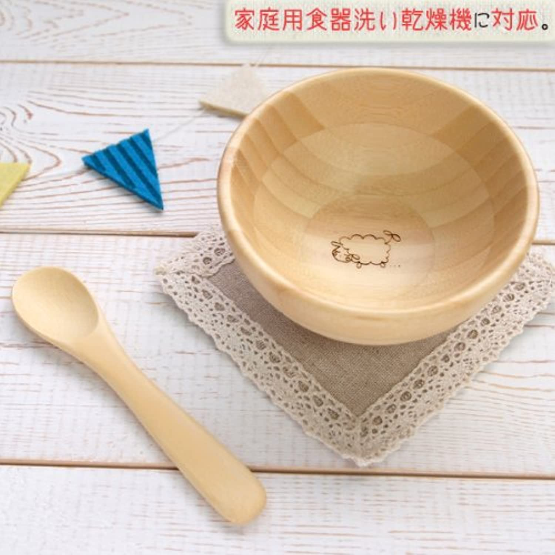 ?食洗機対応?[agney*(アグニー)]天然竹製 子供用 離乳食セット、スプーン付き