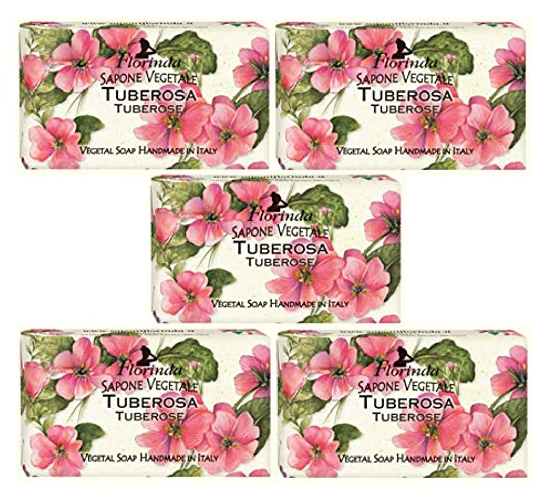 イデオロギーハミングバードペニーフロリンダ フレグランスソープ 固形石けん 花の香り チュベローズ 95g×5個セット