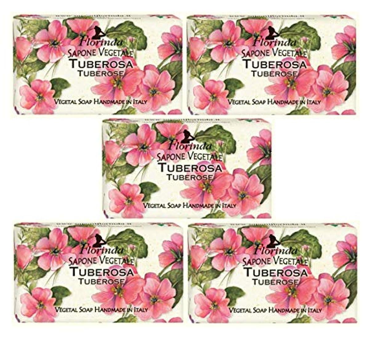 化学従者ソフトウェアフロリンダ フレグランスソープ 固形石けん 花の香り チュベローズ 95g×5個セット