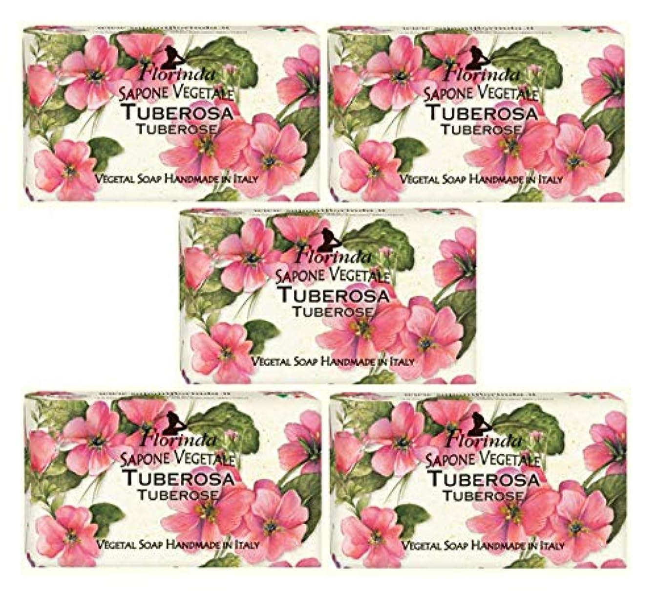 無駄プリーツ小説フロリンダ フレグランスソープ 固形石けん 花の香り チュベローズ 95g×5個セット