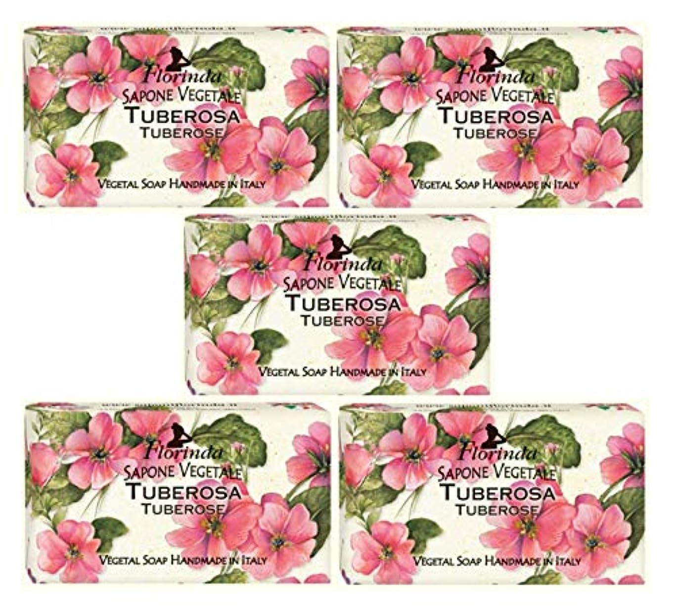 写真撮影回復する寛解フロリンダ フレグランスソープ 固形石けん 花の香り チュベローズ 95g×5個セット