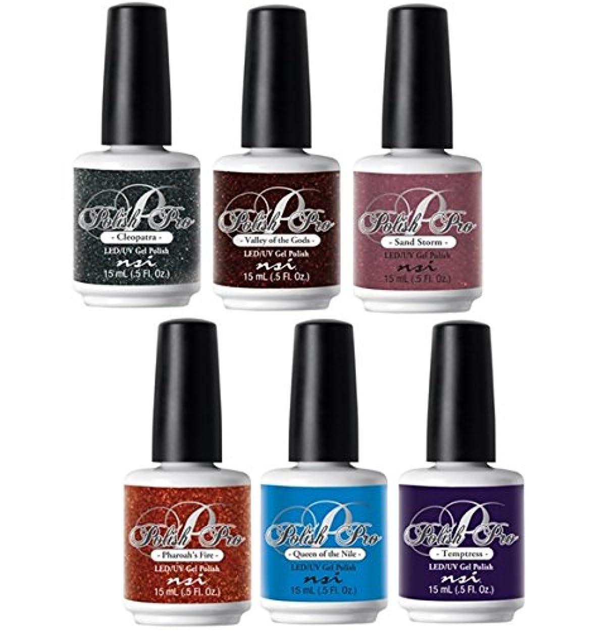 ラビリンス発症免除NSI Polish Pro Gel Polish - Egyptian Goddess Collection - All 6 Colors - 15 ml/0.5 oz Each