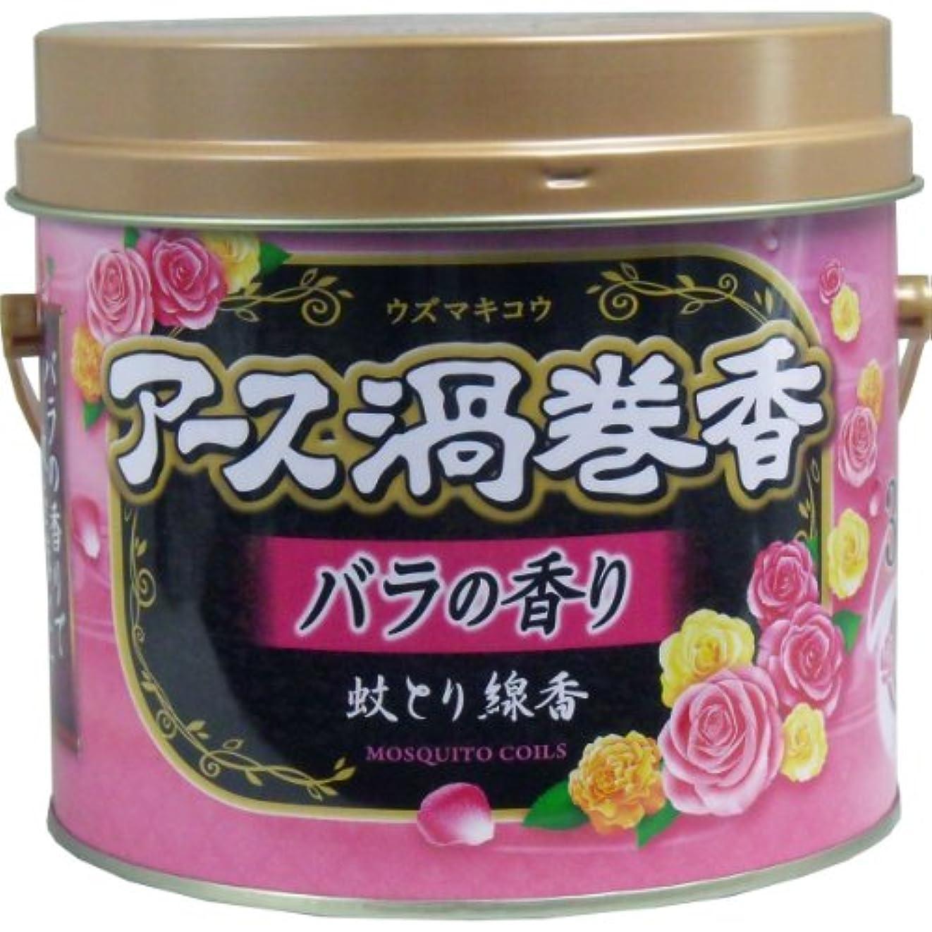申込み類推薄暗いアース渦巻香 蚊とり線香 バラの香り 30巻 4個セット