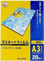 アイリスオーヤマ ラミネートフィルム 100μm  サイズ 20枚入