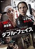 ダブル・フェイス[DVD]