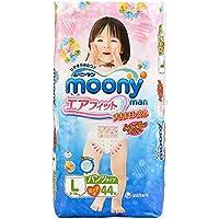 ムーニーマン エアフィット 女の子用 Lサイズ 44枚 (パンツタイプ)