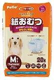ペティオ (Petio) 老犬介護用 紙おむつ M (小型犬) 20枚