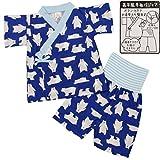 ボーイズキッズパジャマ[PETIT CADEAU]甚平風半袖パジャマ上下セット|白熊柄|シロクマ柄|梨地|腹巻付きパジャマ|男の子|男児 100cm ネイビー