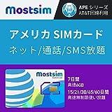 MOST SIM - AT&T アメリカ SIMカード、7日間 高速6GB (通話+SMS+インターネット無制限使い放題)