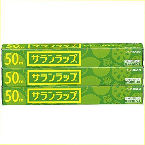 【まとめ買い】サランラップ 30cm×50m 3本パック