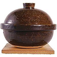 伊賀焼窯元 燻製土鍋 いぶしぎん 小 直径:230mm