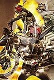 300ピース ジグソーパズル 仮面ライダーシリーズ 菅原芳人WORKS この世に光ある限り(26x38cm)