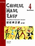Cover of Chinese Made Easy