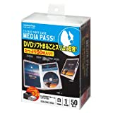 コクヨ CD/DVD用ソフトケース 「MEDIA PASS」 トールサイズ1枚収容 (50枚) (白) EDC-DME1-50W 【3個セット】