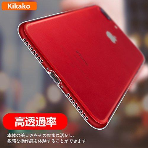 iPhone7Plusケース Kikako iPhone7Plus専用 カーバ 5.5インチ 透明ケース クリア TPU/PC二層構造 耐衝撃 全面保護 黄ばみ防止 滑りにくい 薄型 軽量 落下防止 指紋防止 脱着簡単 高い透明性 ストラップホール付き
