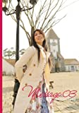Message 03 [DVD]