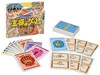 岡本吉起の王様ゲームカード