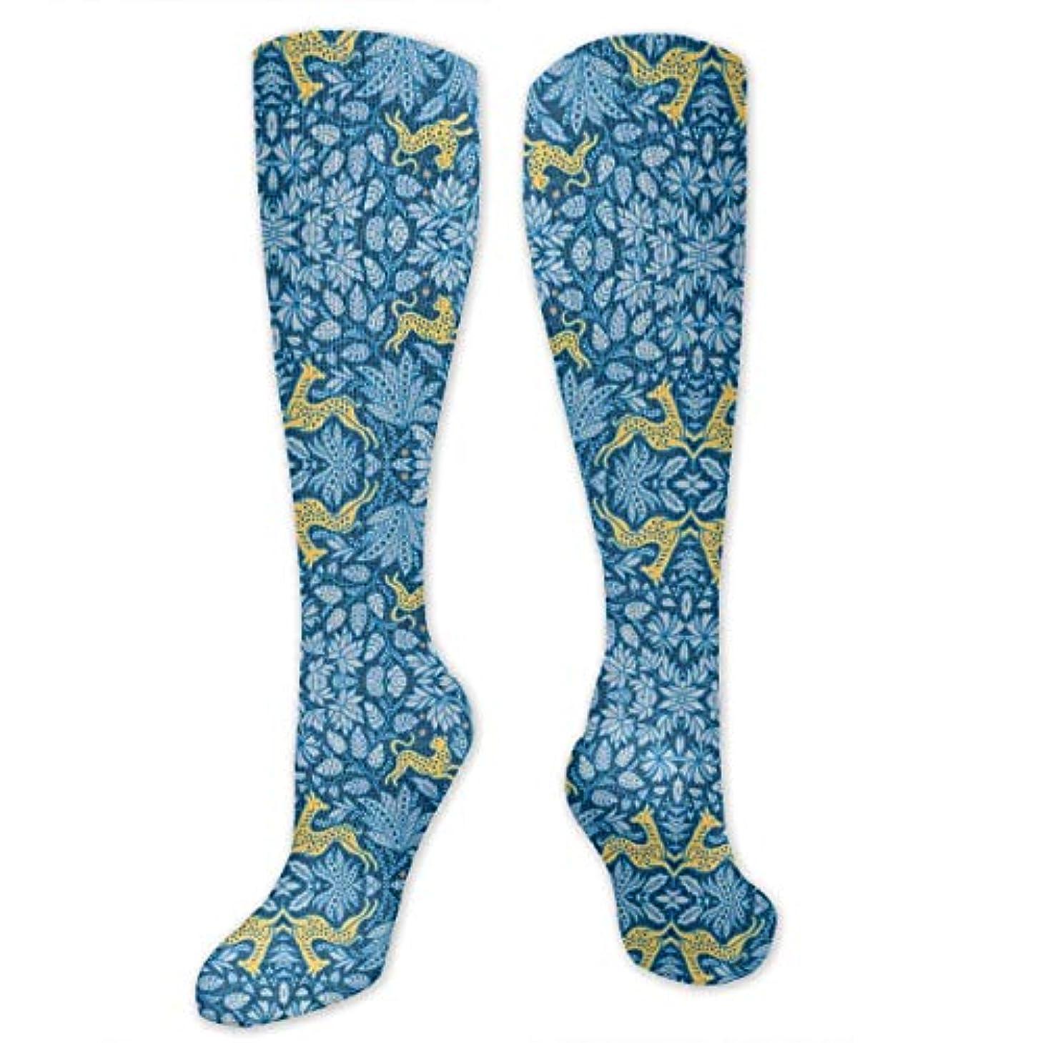 摩擦または身元靴下,ストッキング,野生のジョーカー,実際,秋の本質,冬必須,サマーウェア&RBXAA Small Deer Cat Socks Women's Winter Cotton Long Tube Socks Cotton...