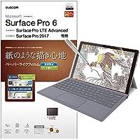 エレコム Surface Pro 2017年モデル フィルム ペーパーライク ペン先の消耗を抑えるケント紙タイプ TB-MSP5FLAPLL