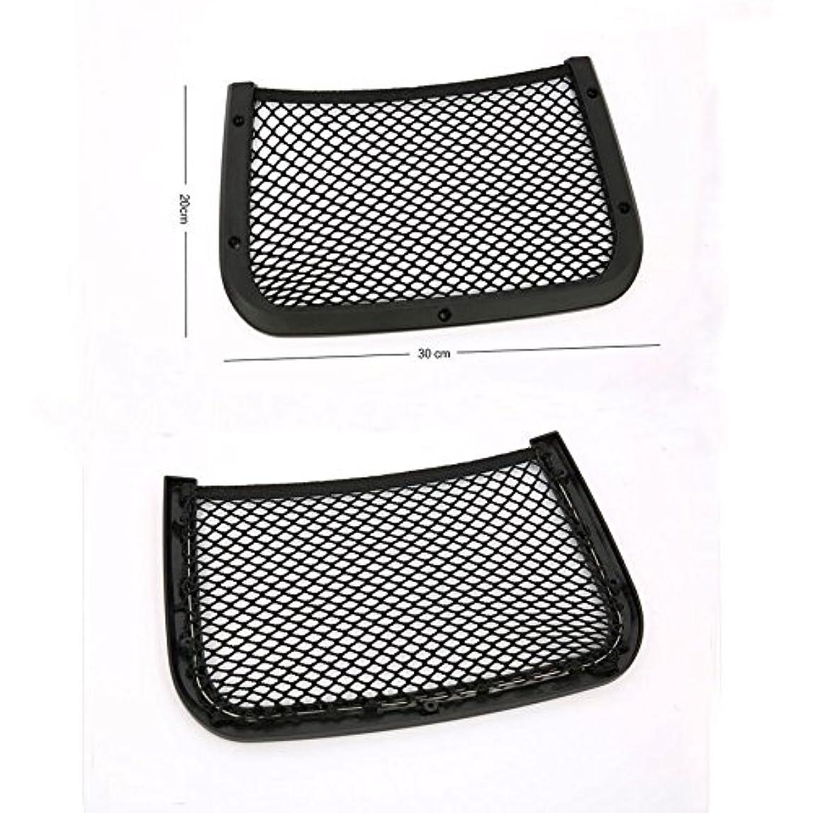 田舎バーター質量Jicorzo - 1pc Car Seat Back Bag Storage Luggage Organizer Holder Mesh Cargo Pouch For Jeep compass Audi A4L X1...
