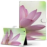 Xperia Tablet Z SO-03E SONY ソニー タブレット 手帳型 タブレットケース タブレットカバー カバー レザー ケース 手帳タイプ フリップ ダイアリー 二つ折り フラワー 蓮 水面 花 so03e-000147-tb