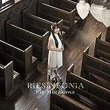 【Amazon.co.jp限定】RiESiNFONiA(通常盤)(B3ポスター付)