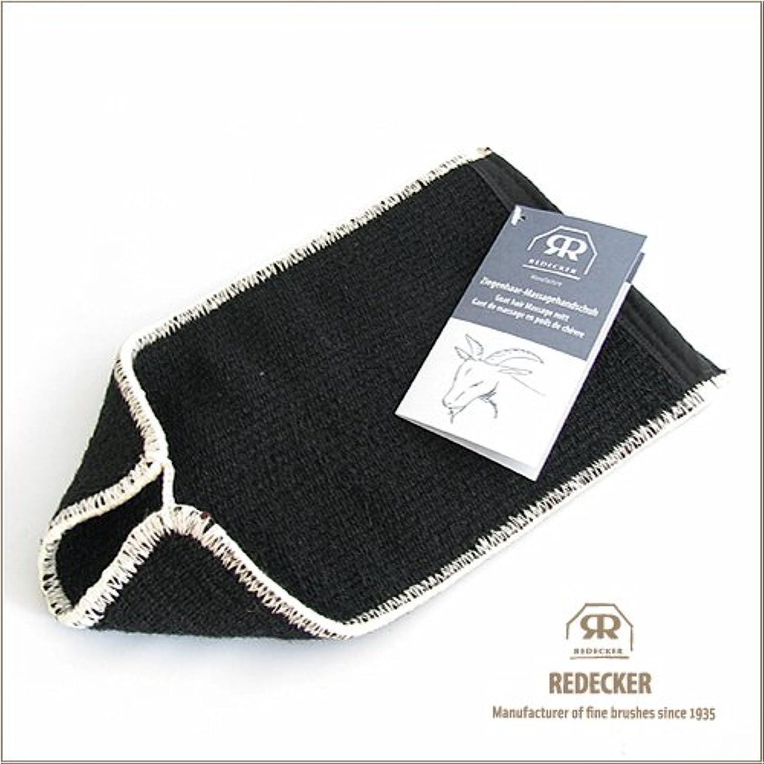 ラジウム滑るまともな[REDECKER/レデッカー]山羊毛のマッサージグローブ