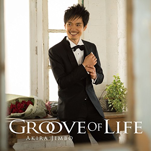 Groove Of Life
